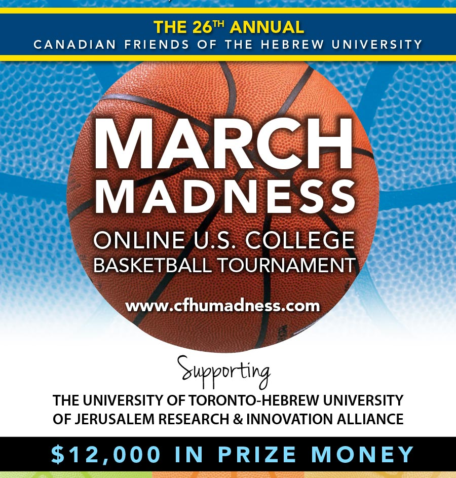 REGISTER NOW - 26th Annual March Madness Online U.S. College Basketball Tournament