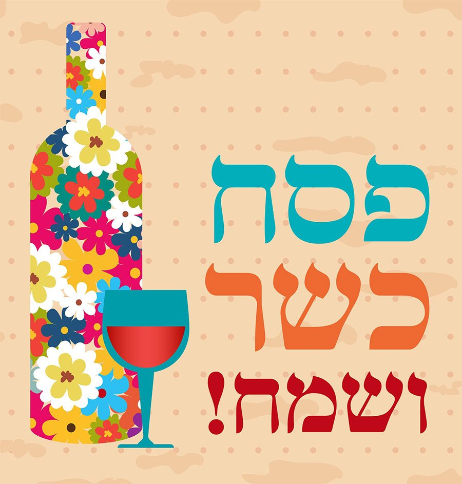 Happy Passover from CFHU